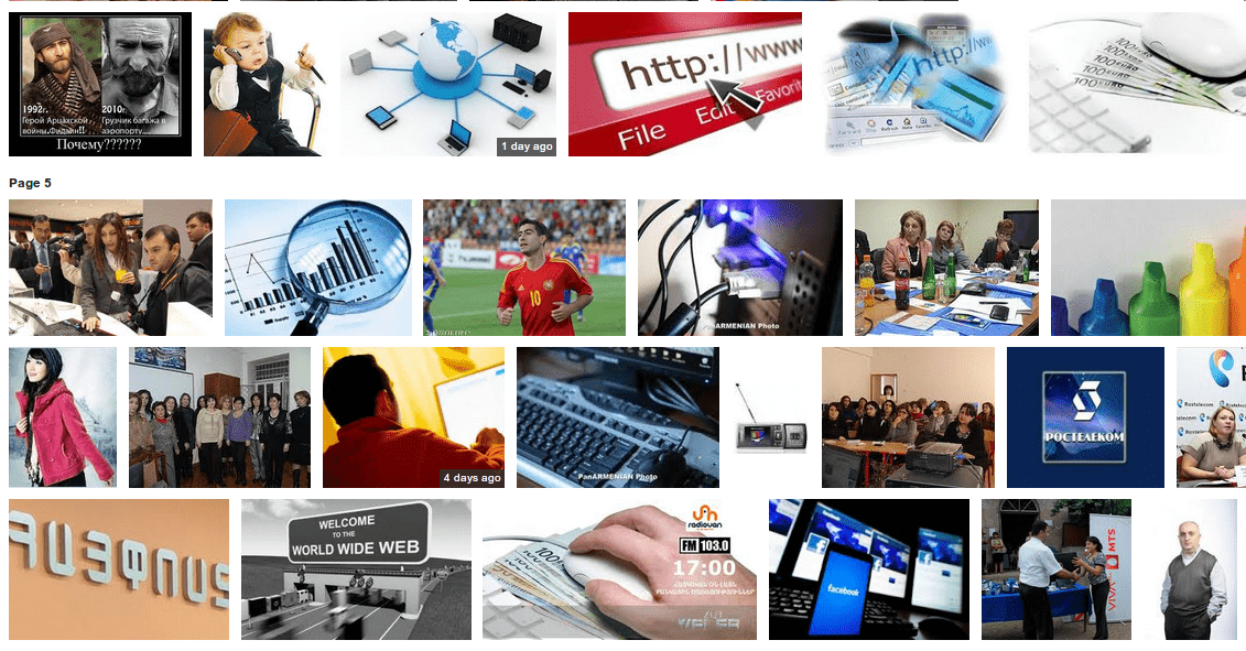 collage from google search for internet and Armenia