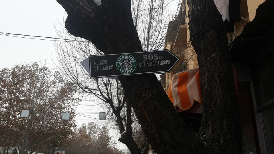 Starbucks in Yerevan